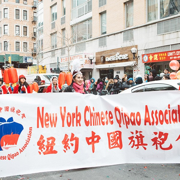 The fantastic New York Chinese New Year celebrations were hosted by the New York Chinese Qipao Association.