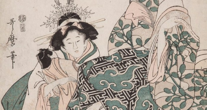 A rare exhibition revealing traditional dress and accessories from China, Japan and Korea.
