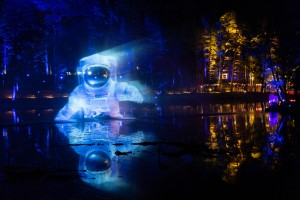 Cosmos at the Enchanted Forest - Pertshire's 'Out of this World' light show, Faskally Woods, Pitlochry